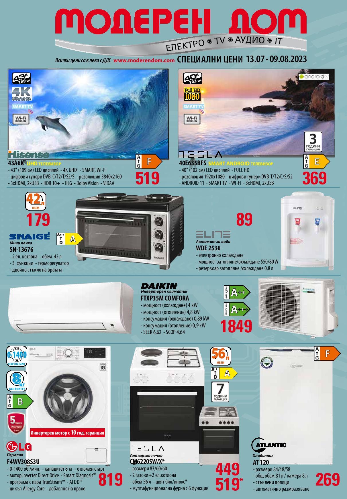 http://www.moderendom.com/images-promo/promocia_03_2013-001.jpg
